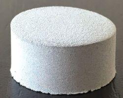 アルミニウム焼結体(新素材)