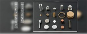 焼結金属、多孔質金属の専門メーカー 焼結.com