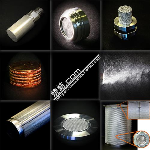 焼結金属(多孔質金属)の用途