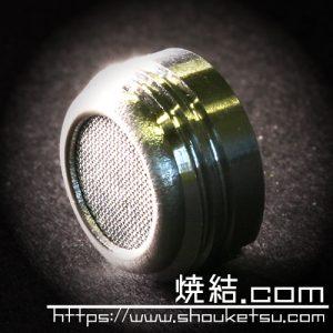 焼結金網のサイレンサー(消音器)