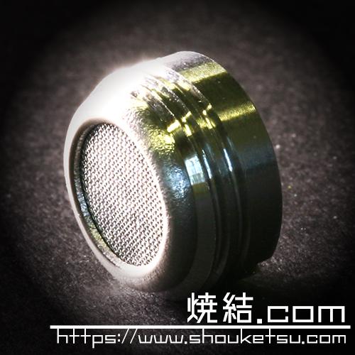 焼結金網サイレンサー(消音器)