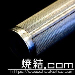 焼結金網製フィルター